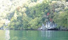 Bild von Grotta dei Bullberi am Comer See in Italien