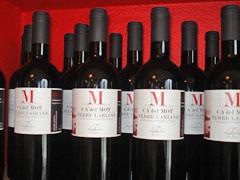 Bild von Weine und Weinkellereien in der Comer See-Region und Valtellina-Tal